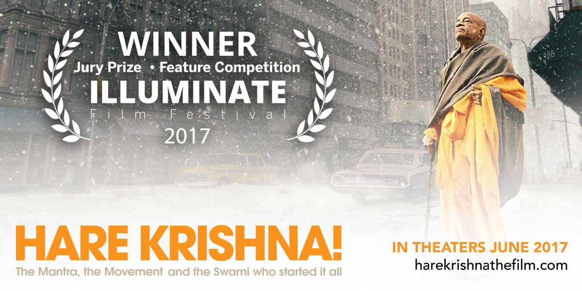 HARE KRISHNA! THE FILM